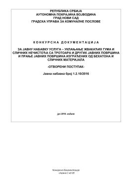 Preuzmite konkursna_dokumentacija_za_j.n.broj_1.2.10