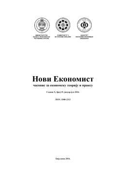 Novi ekonomist 19 - Часопис Нови Економист