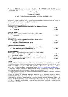 Na osnovu Odluke Senata Univerziteta u Tuzli broj: 03-4605