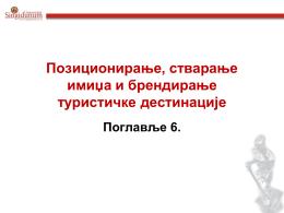 MTD_6_sp(15.04.2011.)