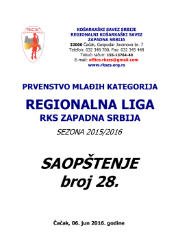 SAOPŠTENJE broj 28. - regionalni kosarkaski savez zapadna srbija