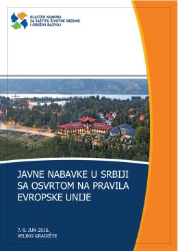 javne nabavke u srbiji sa osvrtom na pravila evropske