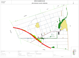 Mапа путне мреже и прегледни план дугогодишњих