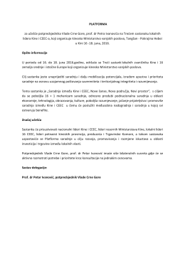 Predlog platforme za učešće prof. dr Petra