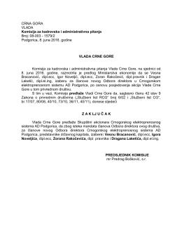 Predlog zaključka o izboru članova Odbora