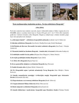 Šesta međunarodna studentska praksa ,,Novija arhitektura Beograda