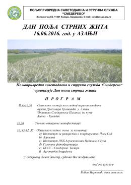 ДАН ПОЉА СТРНИХ ЖИТА 16.06.2016. год. у АЗАЊИ