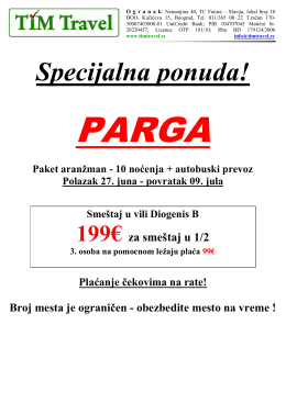 parga - TIM Travel