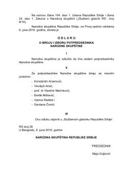Odluka o broju i izboru potpredsednika Narodne skupštine
