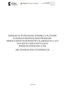 Instrukcja wypełniania wniosku o płatność - RPO WSL 2014-2020