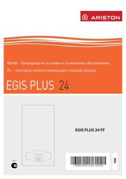 EGIS PLUS 24