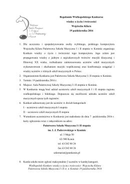 Regulamin - Państwowa Szkoła Muzyczna w Koninie