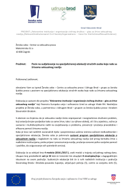 Poziv na Specijaliziranu edukaciju_Slavonski Brod