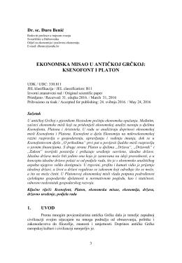 Hrvatskipdf 282 KB