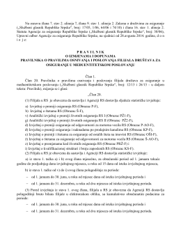 Pravilnik o izmjenama i dopunama pravilnika o pravilima osnivanja i
