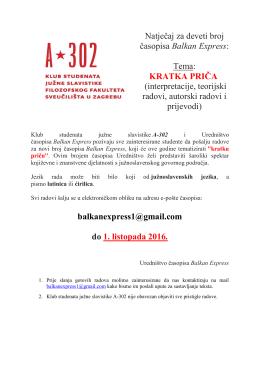 Natječaj za deveti broj časopisa Balkan Express: Tema: KRATKA
