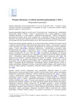 Wstępne informacje o wynikach egzaminu gimnazjalnego w 2016 r
