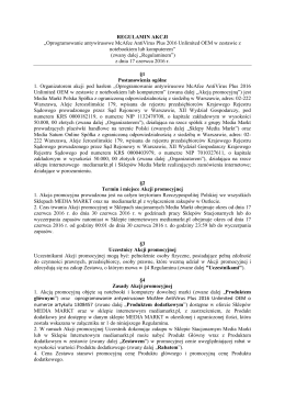 Oprogramowanie antywirusowe McAfee AntiVirus