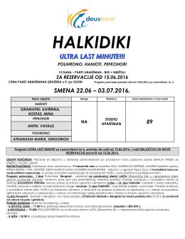halkidiki ultra last minute!!!