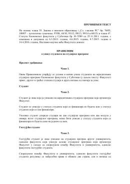 Pravilnik o upisu studenata na studijske programe