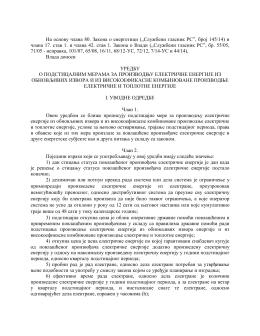 Uredba o podsticajnim merama za proizvodnju električne energije iz