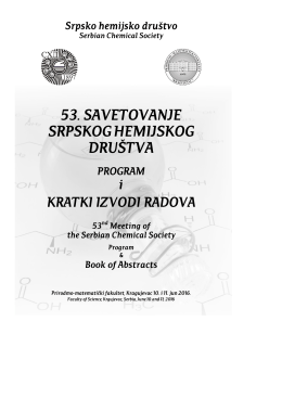 53. Savetovanje SHD : : 53 Meeting od SCS