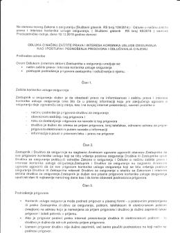 Na osnovu novog Zakona o osiguranju (Sluibeni glasnik RS broj