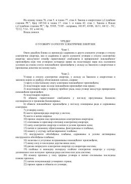 Uredba o ugovoru o otkupu električne energije