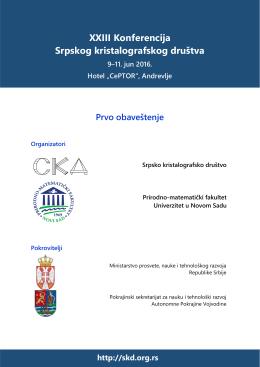 OVDE - Srpsko kristalografsko društvo