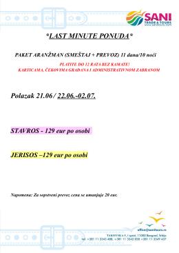 Stavros - Jerisos 22.06
