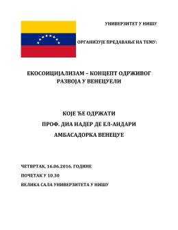 14.06.2016.Предавање - амбасадор Венецуеле