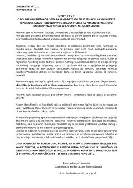 Pravni fakultet - Univerzitet u Tuzli