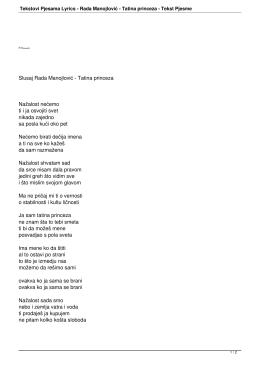 Tekstovi Pjesama Lyrics - Rada Manojlović - Tatina princeza