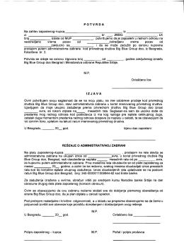 Образац административне забране