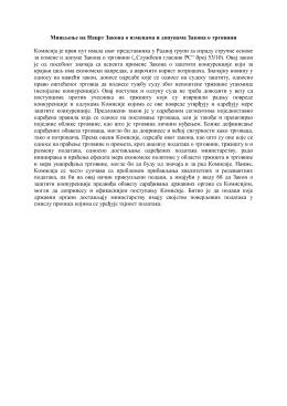 Мишљење на Нацрт Закона о изменама и допунама Закона о