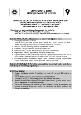 Tematske cjeline za pripremu aplikanata sa formom predloška