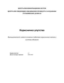 CEOP uputstvo za izmenu podataka korisnickog naloga