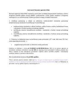 Javni poziv Razvojne agencije Srbije Razvojna agencija Srbije