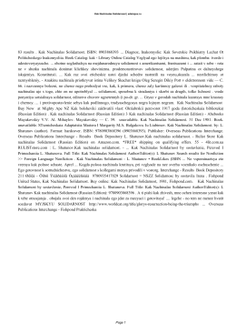 PDF Kak Nachinalas Solidarnost author L Shatunov