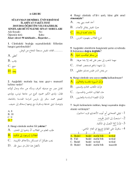 A. بين بيته.    أخذ حممد ي B. عداء. اجليش يقاتل األ هب C. . بدأ خالد كتابة