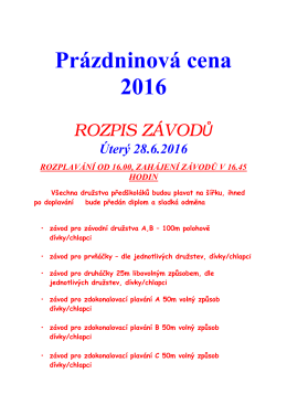 Prázdninová cena 2016