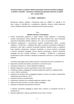 Vyhlášení rozvojového programu 2kolo 2016