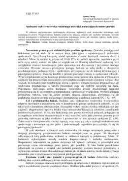 УДК 37.013 Społeczne cechy środowiska rodzinnego nieletnich