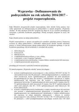 Dofinansowanie do podręczników na rok szkolny 2016/2017