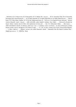 PDF Ghunchah-i Baz Dar Sharh-i Gulshan-i Raz author Jalal al