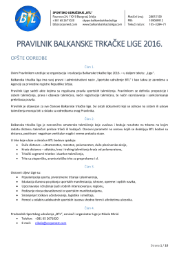 Pravilnika Balkanske trkačke lige