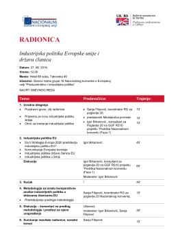 radionica - Nacionalni konvent o Evropskoj uniji