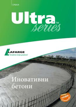Иновативни бетони - Gradjevinarstvo.rs