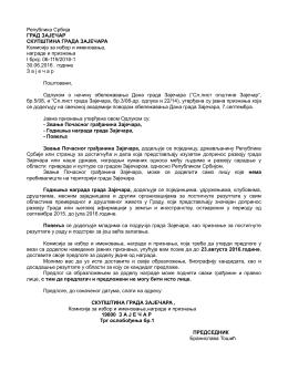 Република Србија ГРАД ЗАЈЕЧАР СКУПШТИНА ГРАДА
