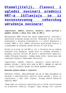 Utemeljitelji, članovi i ugledni novinari urednici HRT-a